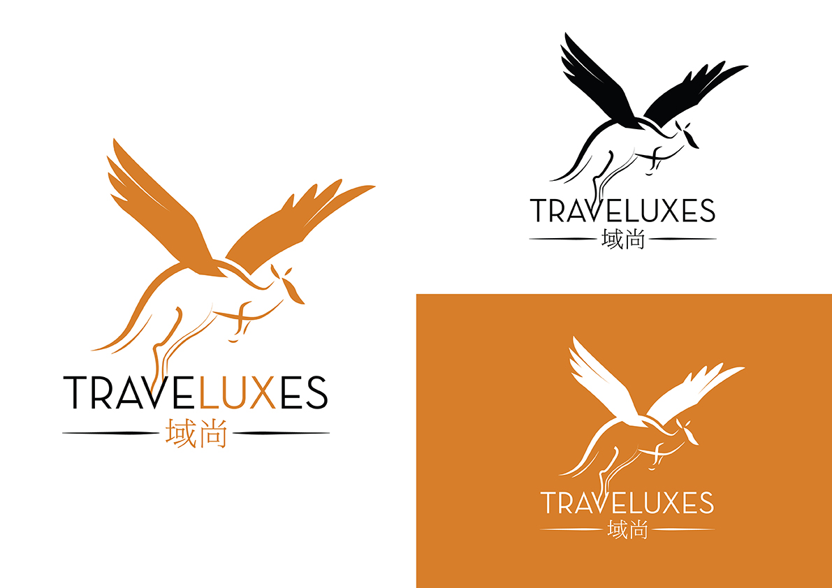 Traveluxes_2-03